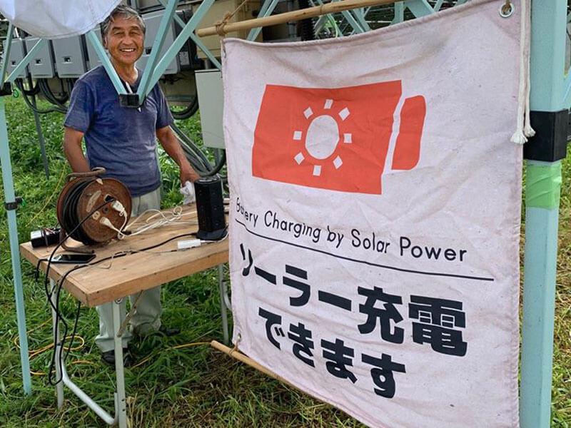 https://solarjournal.jp/wp-content/uploads/2019/11/SJ_201911112_02.jpg