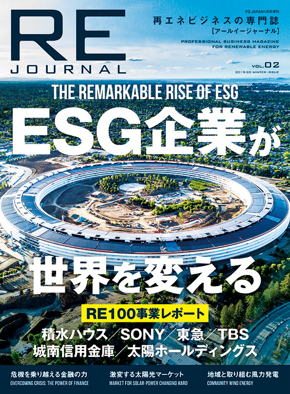 RE JOURNAL vol.02